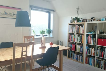 Private and quiet room - Søborg