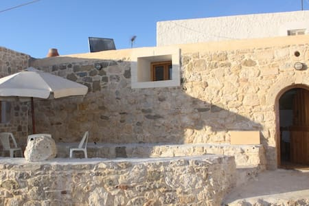 Guest  Stone House « kanenes »