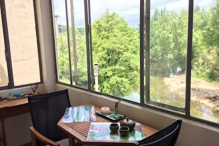 Appartement charmant avec véranda sur la rivière - Lodève