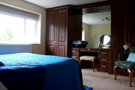 Spacious en-suite double, in heart of leafy S10 - Sheffield - Casa