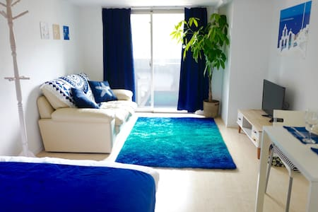 Central Tokyo Luxury Room [Free Wi-fi& Best place] - Shinjuku - Appartement