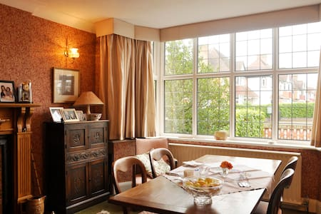 Hils in House bed and breakfast - Solihull - Dom