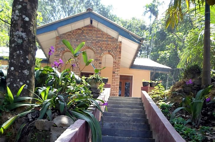 Samadhi Guest Inn Standard Triple room - Ella - Apartamento