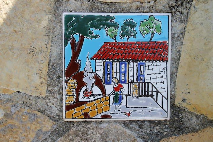 Kulumi House - Vasilikiades - บ้าน