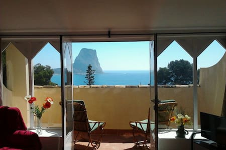 ★ Chalet with a great sea view ★ - Calp