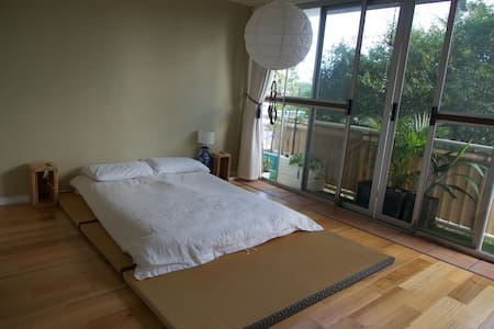 Beautiful & spacious apartment to rest & relax! - Hawthorne - Appartement