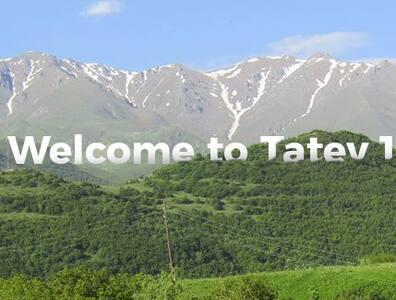 Tatev 1 Resort