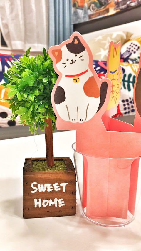 中野天鹅堡 Swan Home 103——直达新宿、三鹰美术馆(10月一時休業)