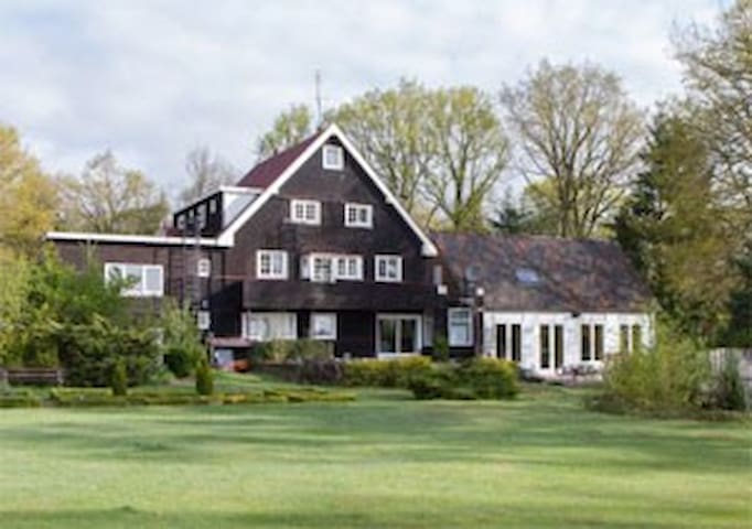 Spirituele plek in bosrijke omgeving (veluwe) - Loenen - Bed & Breakfast