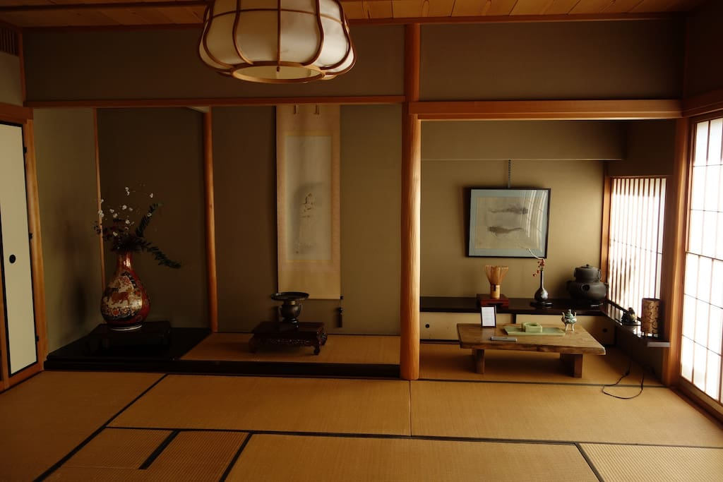 Japanese room without table