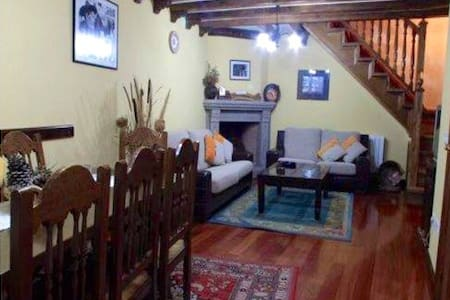 Casa del tablao , en el centro de La Alberca