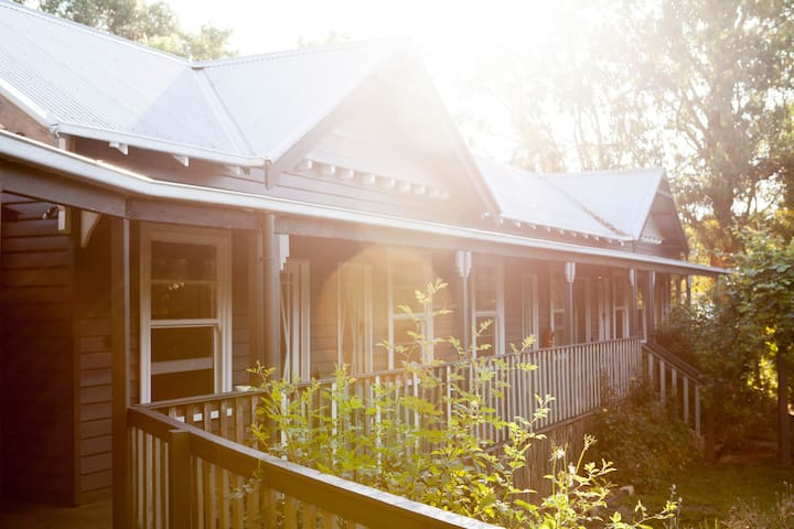 Forrest Guesthouse - Forrest - Rumah Tamu