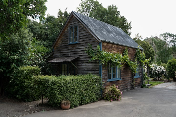 The Gate House Cottage