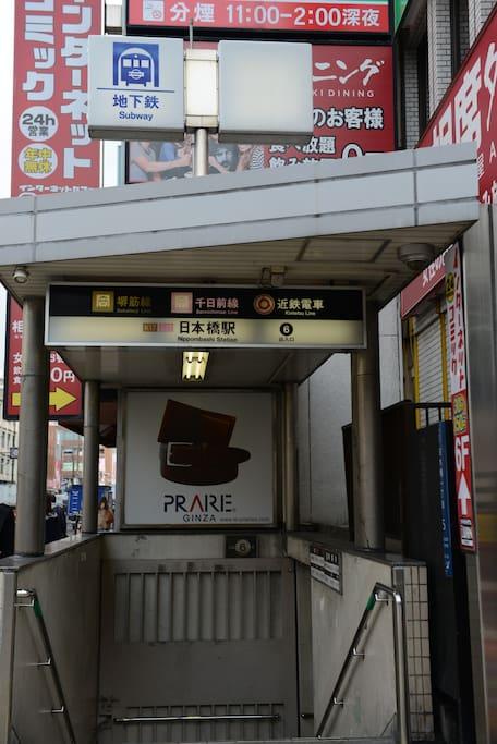 离地铁日本桥站6号出口徒步只需1分钟