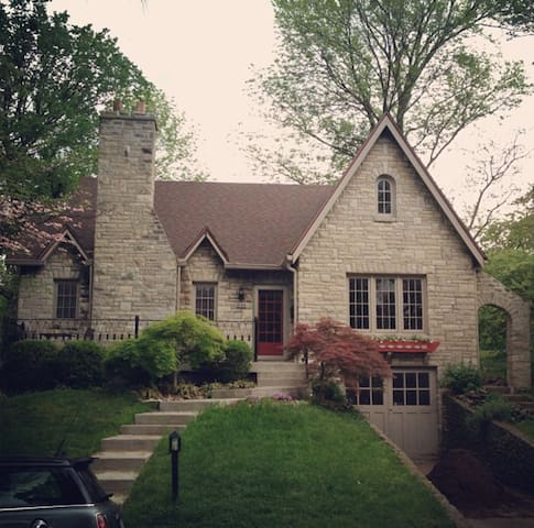 English Cottage in Highlands - Louisville - House