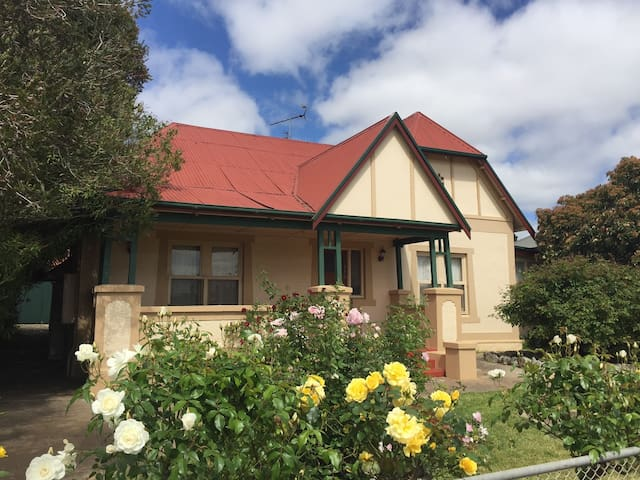 Gracemar Cottage - Lyndoch - House