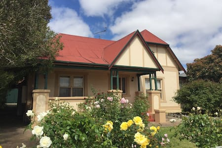 Gracemar Cottage - Lyndoch - Hus
