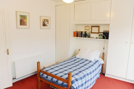 Single room at Blessington Basin - Dublin - Haus
