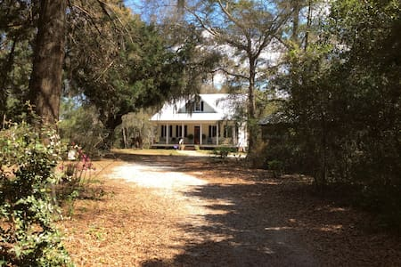 Private Lowcountry Get-A-Way - Charleston - Casa