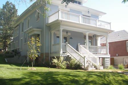 Affordable Room in Historic SLC  - Salt Lake City