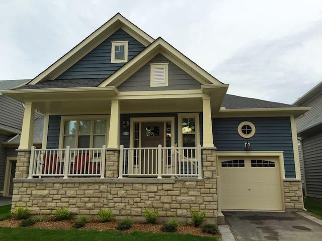 Blue Skies Beach House - Fort Erie - House