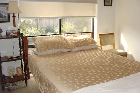 Quiet Comfy Boronia Accommodation