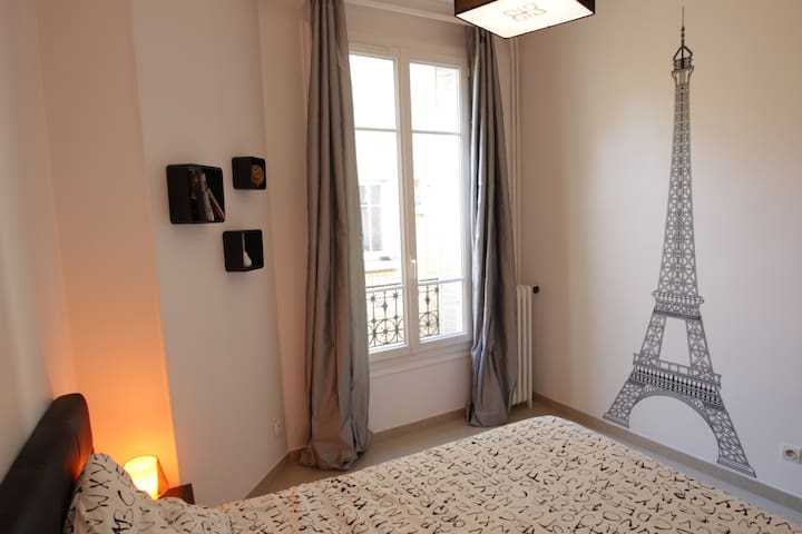 Appart Paris La Défense