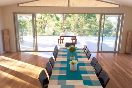 Entertain In Style, Pet Friendly Special Occasions - Tallai, Gold Coast