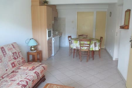 Appartement du Serre - Puy-Saint-Vincent