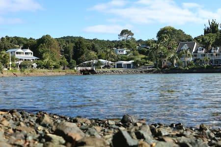 Mill Bay cottage - Mangonui - Rumah