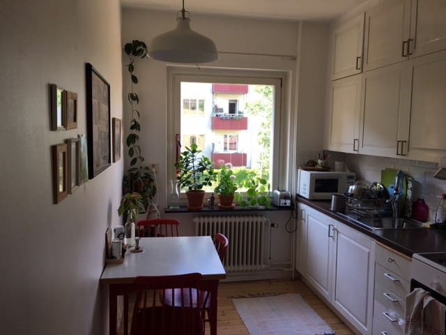 Cozy one room apartment, 10 min to City Centre