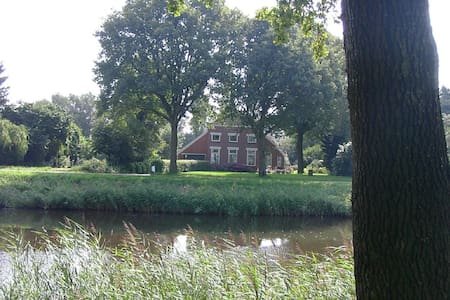 Achterhuis Old Gliede - Vriescheloo - Bed & Breakfast