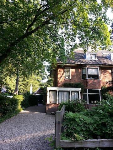 Family home  40 min from Amsterdam - Zeist - บ้าน