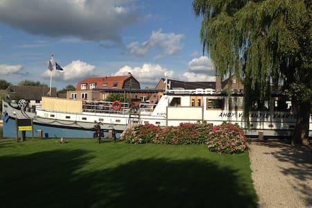 Cabin 5 onboard Passengership Ahoy - Utrecht