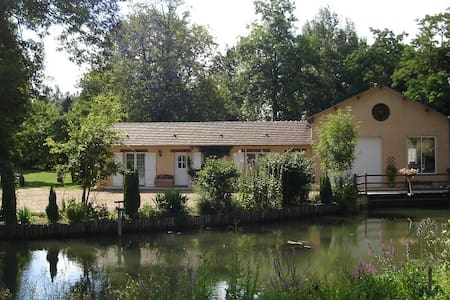 moulin de Pouligny - Château-Renard - Rumah
