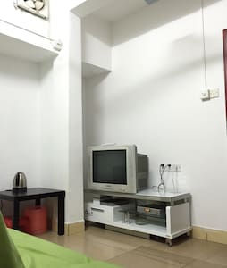 越秀区东川路广东省人民医院旁一房一厅 - Canton - Dortoir