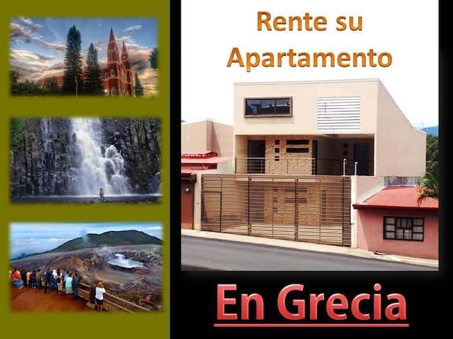Apartamentos Grecia - Grecia - Daire