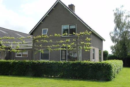 Rust mèt ruimte in Friesland! - Siegerswoude - Дом