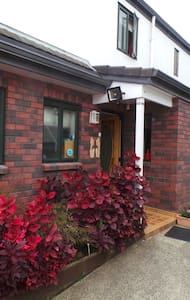 Independent & quiet stay near Auckland airport - Auckland - Haus