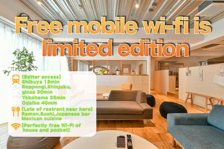 【Free mobile Wi-Fi】 Wonderfull experience house