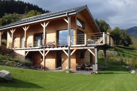 Logement pour 6 au coeur des Alpes - Verchaix - Dům v zemi