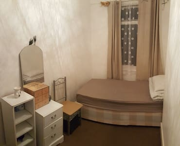 Single room close to central and shops - 伦敦