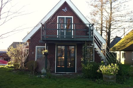 Summer house at the Kagerplassen - Warmond - Cabin