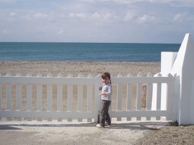 Casa junto Mediterraneo y Alpujarra - Balanegra - House