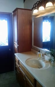 Ocean view country guest room - Captain Cook - Casa