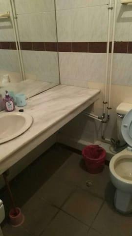 经济舒适套房 - MO - Apartment