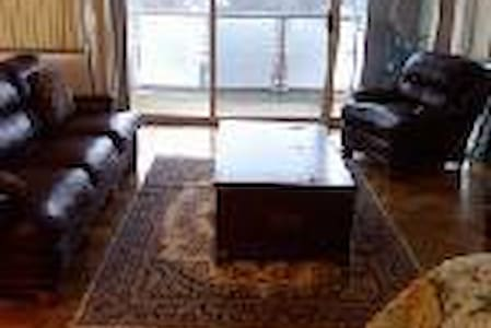 Monthly rental! View of the city! - Hartford - Apartment