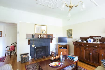 Majestic apartment  - Mount Dandenong