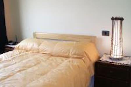 apartamento amoblado buenos precios - 利马 - 公寓