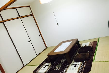 JP style private room.Near station